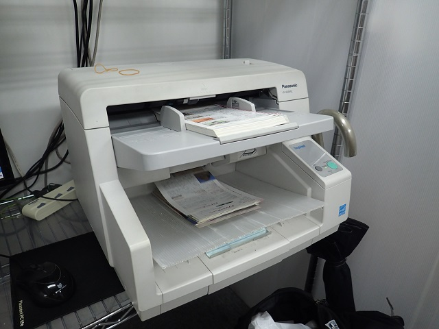 P8250304.JPG