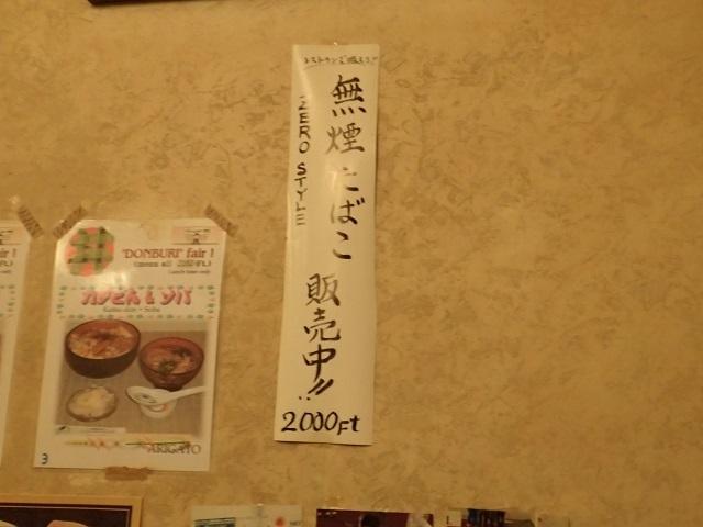 PA072718.JPG