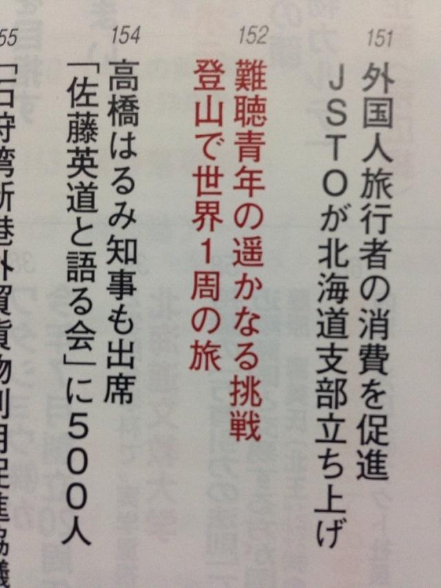 S__4702213.jpg