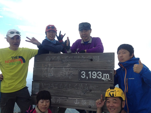 S__5234861.jpg